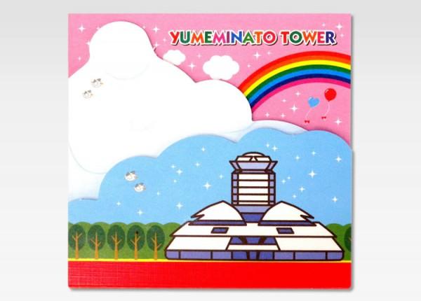 タワー「三段メモ帳」