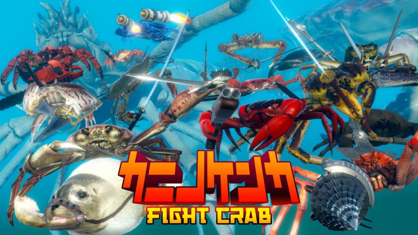 第1回カニノケンカ-Fight Crab-夢みなとカップ
